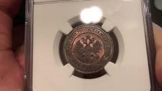 2 копійки 1900 UNC