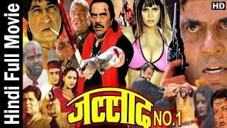 Jallad No.1  || Hindi Full Movie