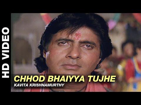 Chhod Babul Ka Ghar - Aaj Ka Arjun | Kavita Krishnamurthy | Amitabh Bachchan & Jaya Prada