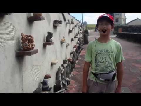 合橫國小 合橫十景--藝道紅瓦牆