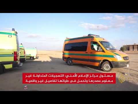 مصادر أمنية: 55 شرطيا ضحايا هجوم الواحات بمصر  - نشر قبل 2 ساعة