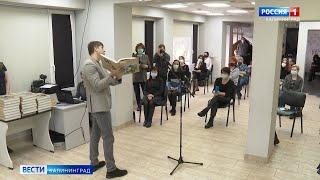 В Центральной библиотеке им. Чехова обсудили проблему патриотического воспитания молодёжи