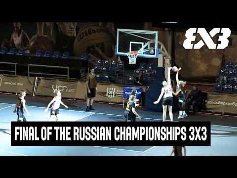 LIVE 🔴 - Final of Russian Championships 3x3 II / Финал ЧР3х3 II