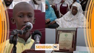 Récital Coran FADEC: Abdoulaye Diakhaté qui fait la fierté de la Gambie