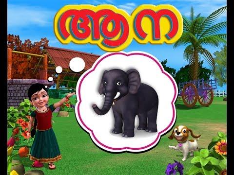 Elephant Rhyme  Chinnu Malayalam