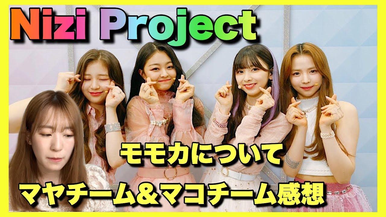 スッキリ虹プロジェクトデビューメンバー