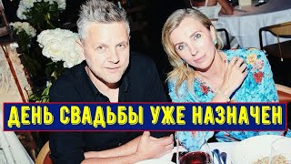 News Flash |  51-летняя Светлана Бондарчук снова выходит замуж.