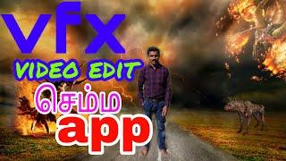 புதிய Vfx app  Best Vfx App for Android in Tamil by tech புதுசு