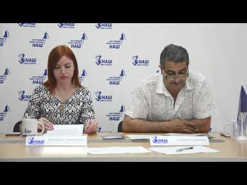 В Севастополе стартовал новый проект по защите прав потребителей. Пресс-конференция 06.06.2019г.