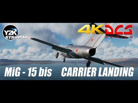 DCS World 4K - MiG-15 Bis Carrier Landing - МиГ-15 бис Посадка на Адмирал Кузнецов