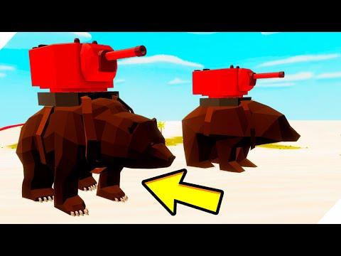 ЭТО ЧТО ТАКОЕ? Секретное оружие СТАЛИНА! - Total Tank Simulator