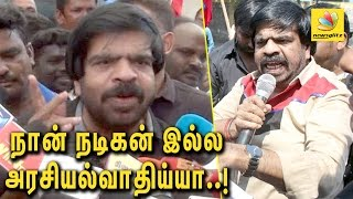 Why I'm always called an Actor : T Rajendar Angry Speech
