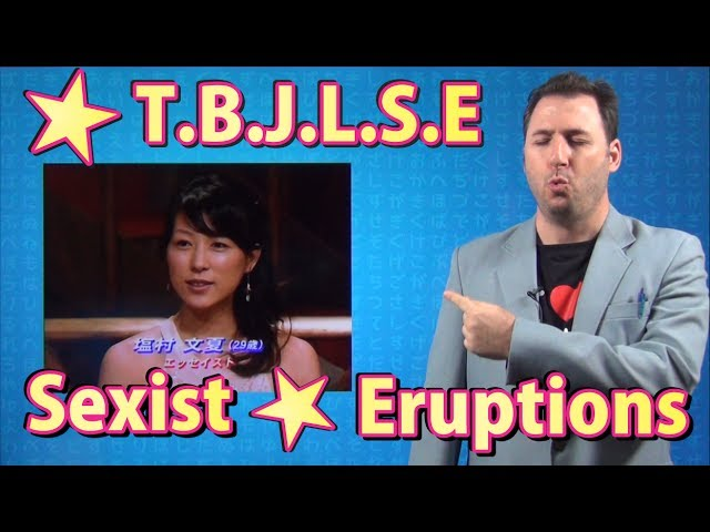 The Best Japanese Learning Show Ever! - Sexist Eruptions
