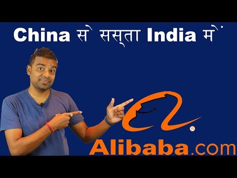 Don't Buy A Product From Alibaba - Cheap Products Available In India - China से सस्ता India में !!!