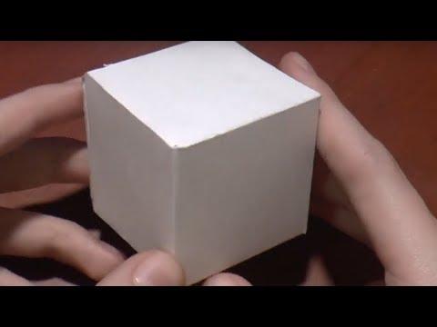Как сделать из картона кубик