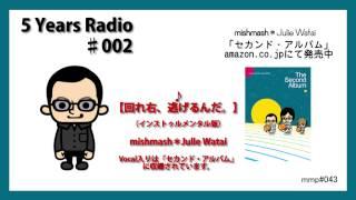 ファイブイヤーズ・ラジオ 002 140321