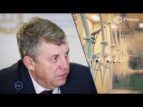 Александр Богомаз, губернатор Брянской области   ПМЭФ-2017   Телеканал «Страна»