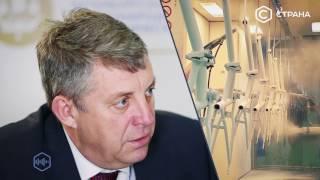 Александр Богомаз, губернатор Брянской области | ПМЭФ-2017 | Телеканал «Страна»