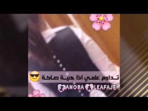 صور رمزيات بنات مكتوب عليها Youtube