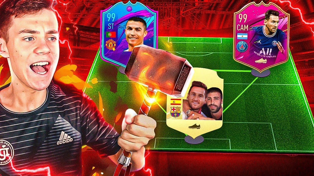 ROMPO FIFA21 con MESSI CRISTIANO Y PIQUE!!/FUT21