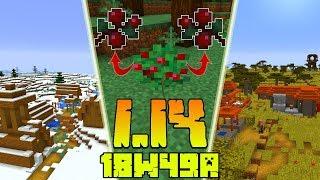 Minecraft 1.14: [Snapshot 18w49a] Co Nowego? Jagody! Nowe Wioski na Zimowej Tundrze i Sawannie!