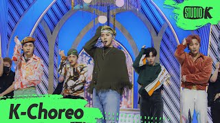 [K-Choreo 8K HDR] 뉴이스트 직캠 'INSIDE OUT (NU'EST Choreography) l @MusicBank 210423