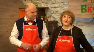 """Эстонская кухня в """"Азбуке вкуса"""""""