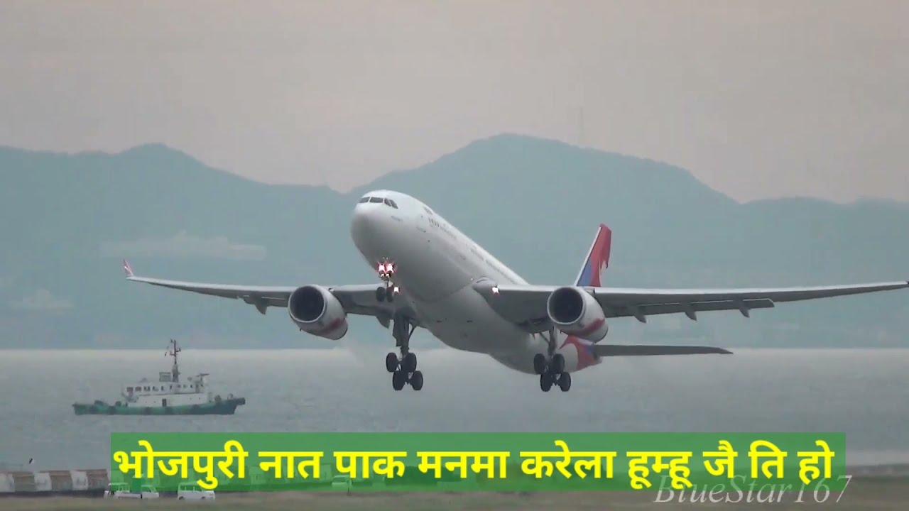 Download भोजपुरी नात_ Manwa Karela Hamhu Jaiti ho_Bhojpuri new Naat _ Masha Allah bahut khub🇳🇵🇳🇵🇳🇵