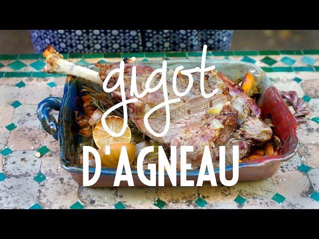 Gigot D'Agneau | Rendez-vous en Provence