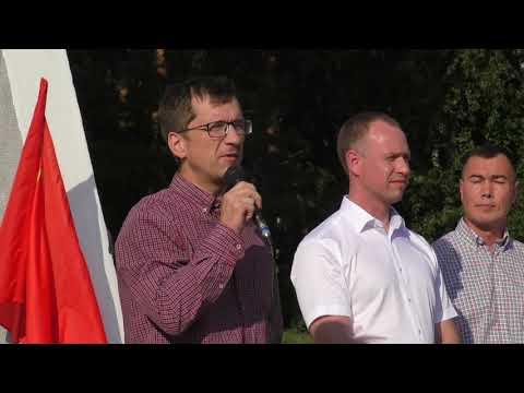 НЕТ! Пенсионной реформе! Общенародный митинг в Ангарске 18 июля 2018