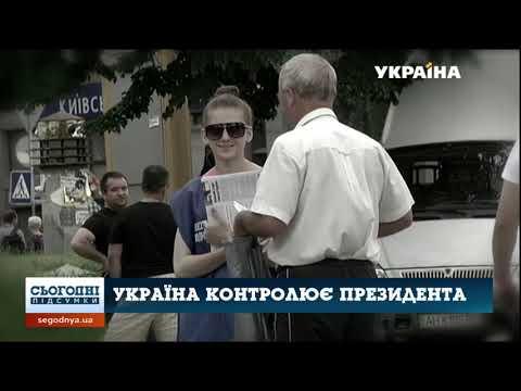 Сегодня: Україна контролює президента: хто з кандидатів веде кампанію як заманеться, а не за законом?