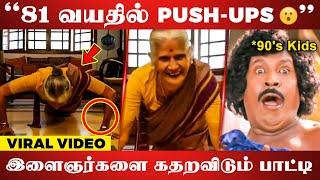 Milind Soman | Usha | Karthi | Paiyaa