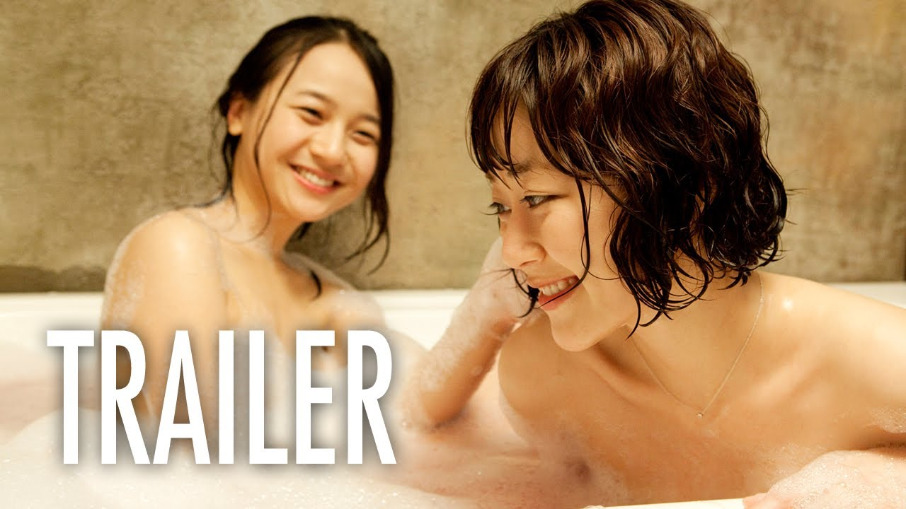 Hot Asian Lesbian Video