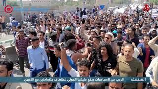 الرعب من المظاهرات يدفع مليشيا الحوثي لاختطاف متضامنين مع الأغبري