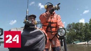 Последствия паводка в Иркутской области - катастрофические - Россия 24
