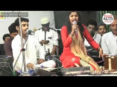 Super Hit Ghazal | Sheeba Parveen Kanpur Naaz Wajid Music 2017 Owner Chote Azim Nazan Qawwal Mumbai