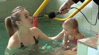 Обучение плаванию грудных детей