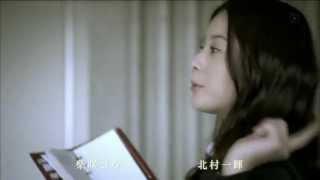 KOH+ - 恋の魔力『ガリレオ』主題歌.