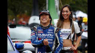 WRC Candidate Event: Rally Japan