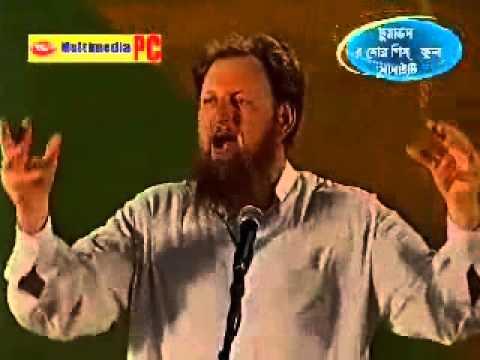 Bangla: Abdur Raheem Green's Lecture - Towards a More Peaceful Society