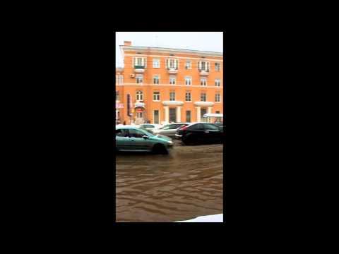 Потоп на Энгельса, 26 февраля 2011