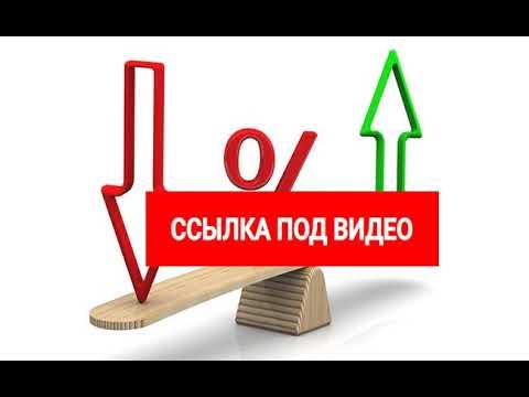 ростов на дону московская 19 кредит