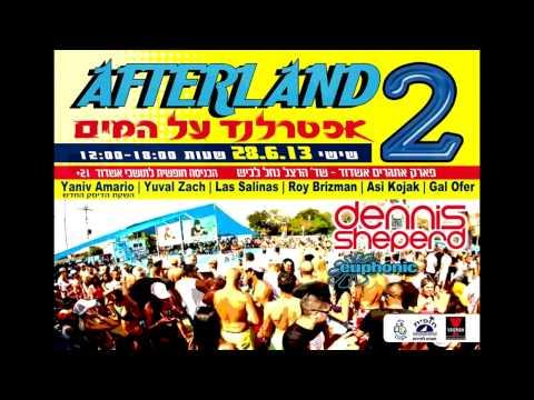 אפטרלנד 2 - השקת הדיסק של יניב אמריו - 28-6-13 - HD