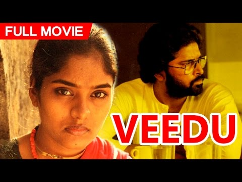 Tamil Full Movie  | Veedu | Award Winning Movie | A Balu Mahendra Film | Ft. Archana, Bhanu Chaner