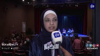 """مجموعة من الطلبة المتطوعين في الجامعة الأردنية يطلقون مبادرة """"راقب"""" - (18-4-2018)"""