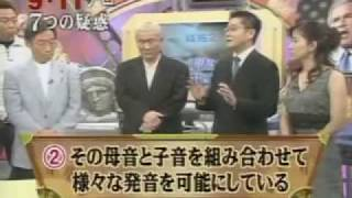 9.11テロ 巨大すぎる陰謀の陰にひそむ7つの疑惑 4 / 11 thumbnail
