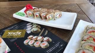 Рецепт роллов от повара-сушиста ресторана Урюк