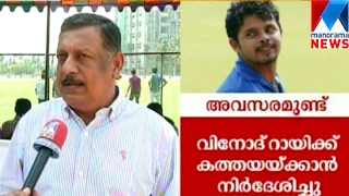 Chance for Sreesanth to came back in Indian team | Manorama News