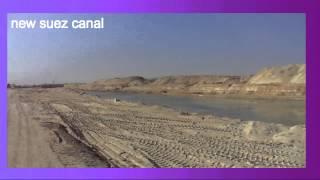 أرشيف قناة السويس الجديدة  29ديسمبر 2014