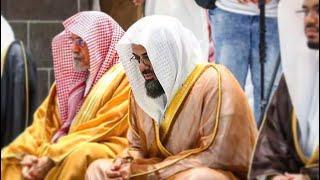 ليلة 21 رمضان 1441هـ    من اكثر الليالي ابداعا للشيخ سعود الشريم    تلاوة مؤثرة من سورتي الكهف ومريم